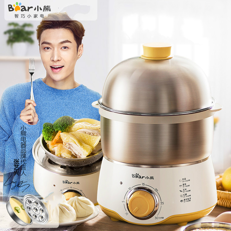 Bear Multi Egg Boiler 360W 2 Layer Timing Stainless Steel Sterilization Automatic Power-off Eggboilers Mini Breakfast Machine cukyi double layer multi function electric egg cooker boiler stainless steel automatic power off mini