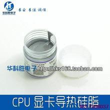 HY510 gray thermal grease desktop computer CPU card with silver thermal grease silicone 10PCS / lot(China (Mainland))