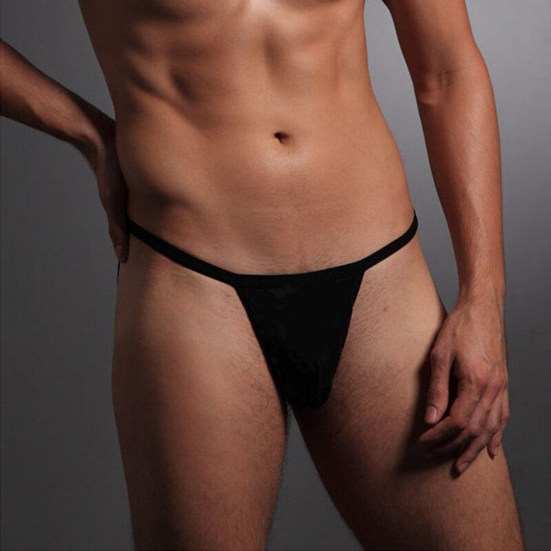 Машине мужики в стрингах женских потрогал грудь видео