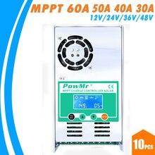 10 шт. MPPT 60A 50A 40A 30A Солнечный Контроллер заряда 12 в 24 в 36 в 48 в авто для Max 190VDC вход вентилируемый герметичный гель Nicd Li регулятор