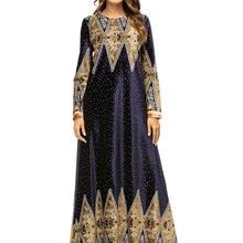 Мусульманское женское платье с длинным рукавом, бархатное, с вышивкой, Дубай, макси, abaya jalabiya, Исламская одежда для женщин, халат, кафтан, Марокканское, 7320