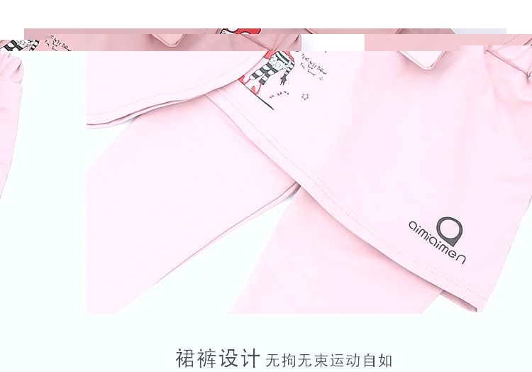 HTB1l7qoSFXXXXcGXVXXq6xXFXXXw - 2017 Baby Clothing Set Autumn Baby Girls Clothes Long Sleeve T-Shirt+Pants 2Pcs Suits Cartoon Children Spring Solid 6-15T O-Neck
