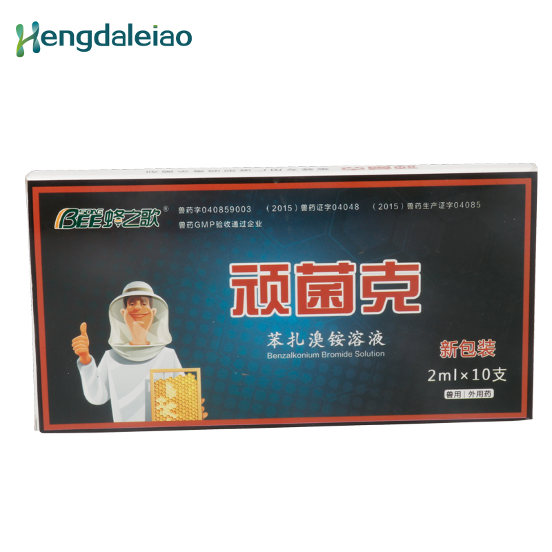 2ml* 10 Ampoules/case Wan Junke Benzalkonium Bromide Solution Disinfectant For Bee Mites Bee Medicine