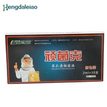 2ml* 10 ampoules/case Wan Junke Benzalkonium Bromide Solution Disinfectant for Bee Mites Medicine