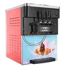 3 ароматы мороженого мини-машина мягкого мороженого из нержавеющей стали 2200 Вт коммерческие йогурт-машины