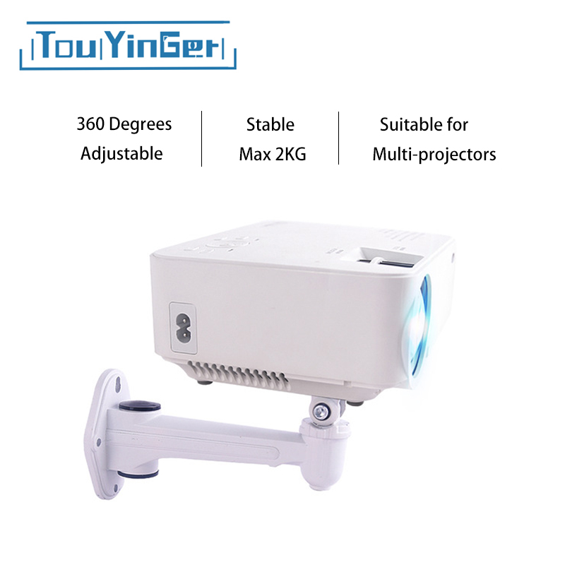Touyinger Mount-Bracket Projector-Holder Support Wall-Hanging Mini 360-Degrees 2KG Loading