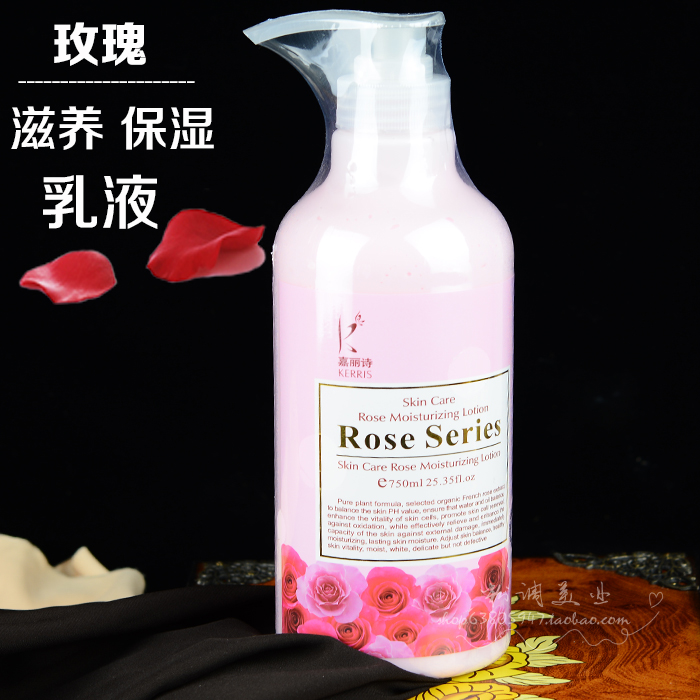 Rose Series Skin Care Rose Moisturizing Body Lotion For All Skin Type Available 750ml logona daily care body lotion organic aloe verbena объем 200 мл