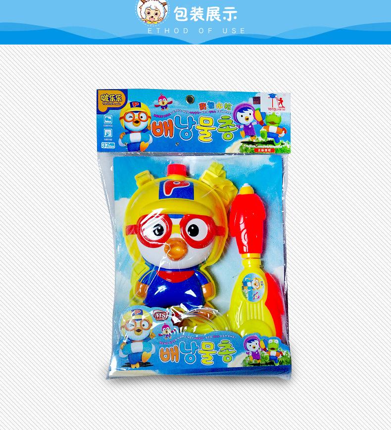 niños libre regalo Spencerslimo.com 13