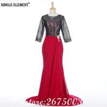 SINGLE ELEMENT 3/4 Sleeves Black Lace And Red Chiffon Sheath Mother Of The Bride Dresses