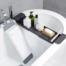 אמבטיה אמבטיה מדף Caddy מקלחת להרחבה מחזיק מדף אחסון מגש מעל אמבטיה רב תכליתי מארגן מקלחת