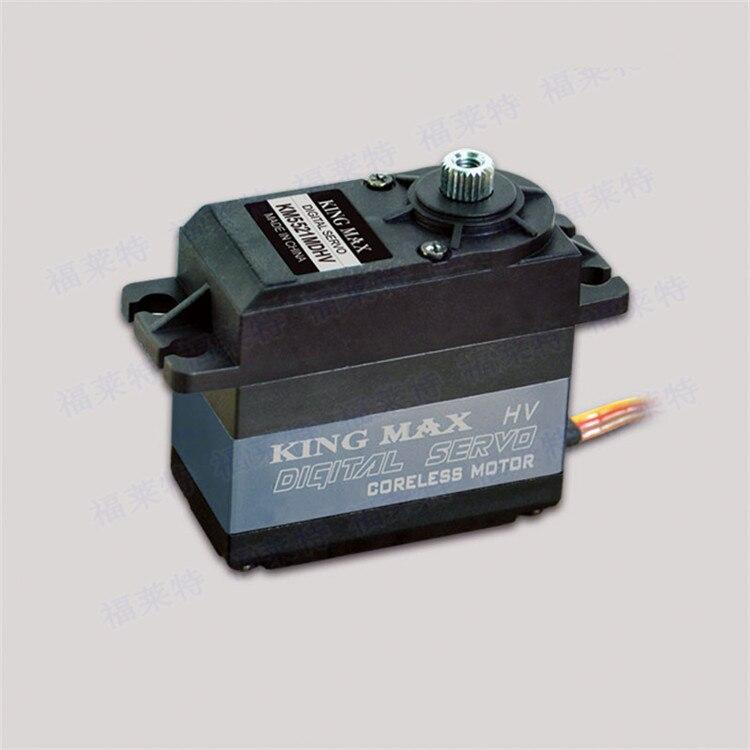 Kingmax RC Servo KM5521MDHV 63g 23kg. cm engrenages en métal Servo numérique