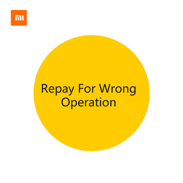 Repayment for wrong operation
