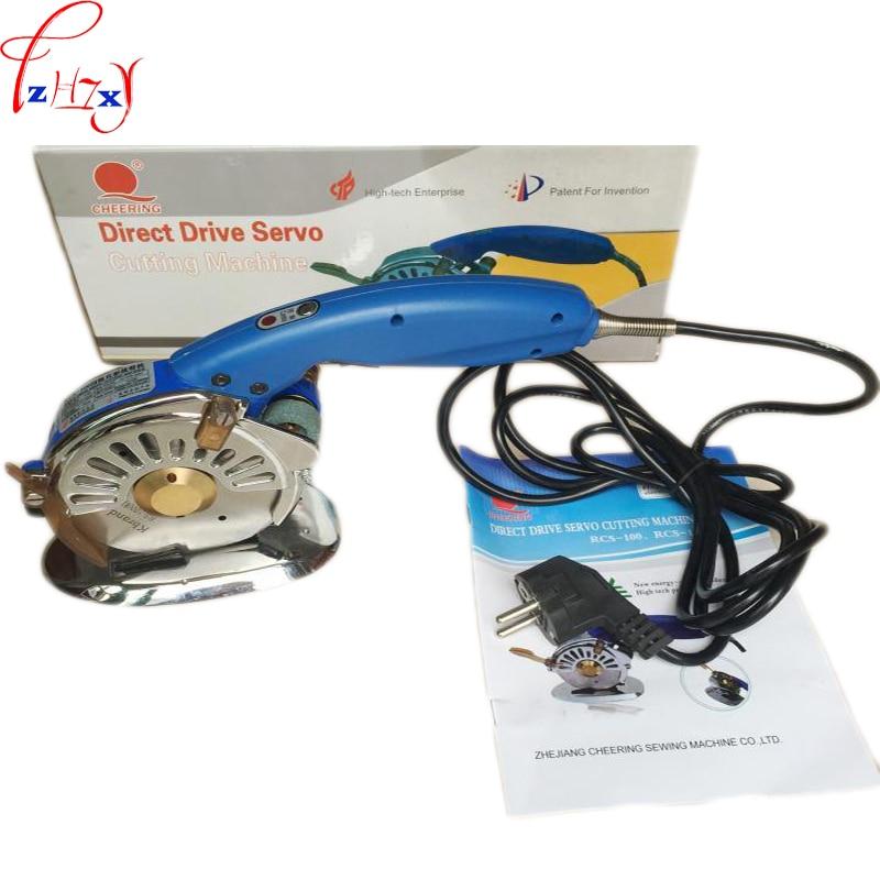 Portable Electric Fabric Cloth Cutter Blade Rotary Cutting Machine 250W 100mm