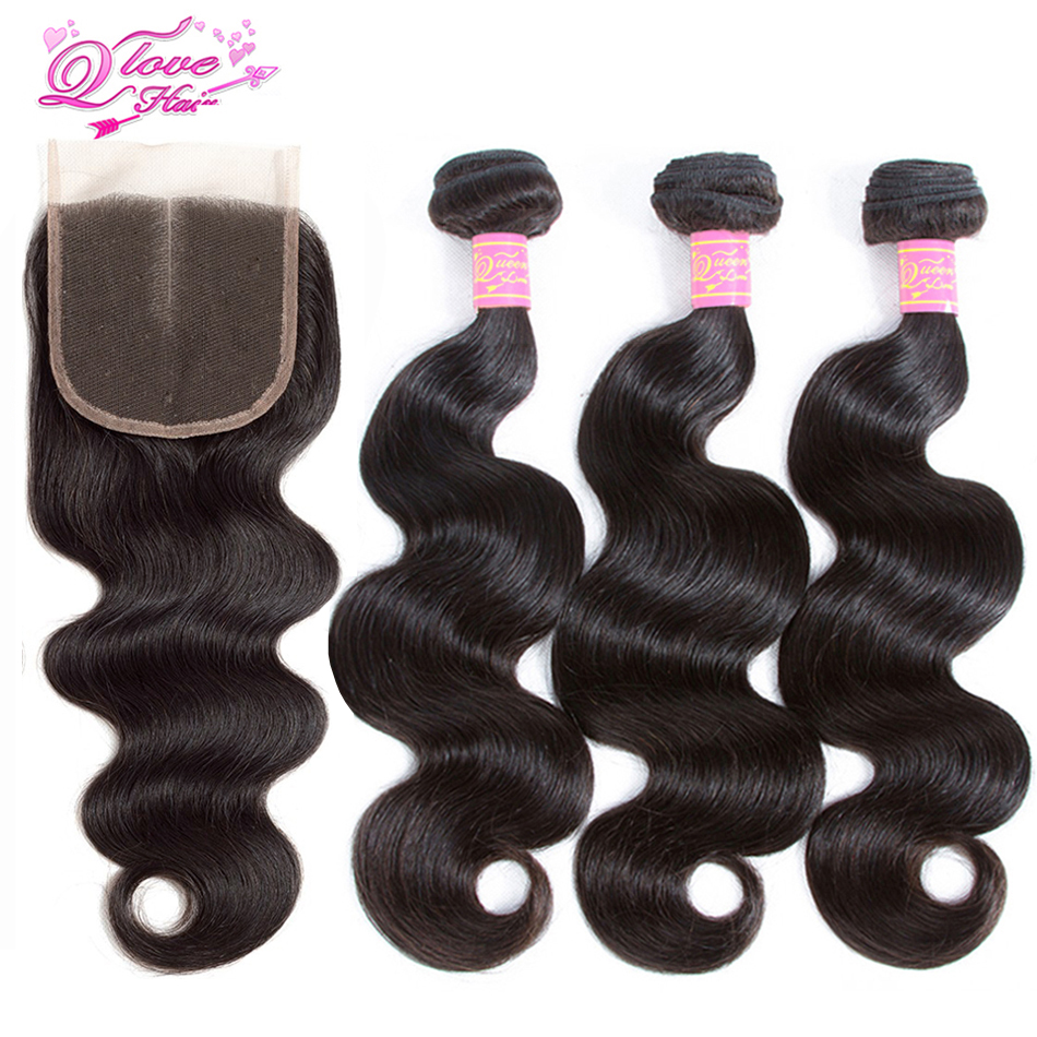 Queen Love Hair Brazilian Body Wave Bundles With Lace Closure Human Hair Bundles With Closure Remy