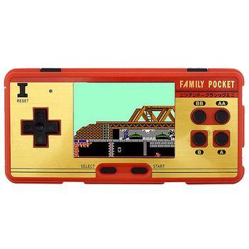 Mini mando de juegos portátil Retro bolsillo familiar integrado en 638 juegos 8 bits consola de Video portátil Durable mejor regalo