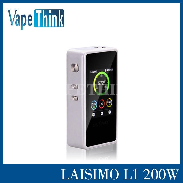 LAISIMO L1 200W-4