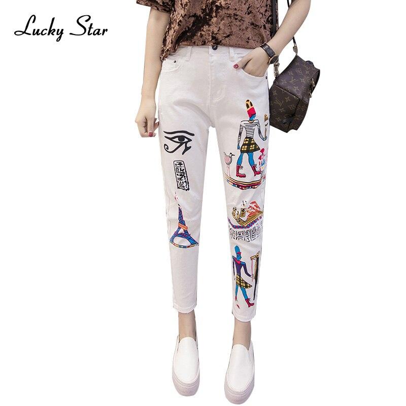 White Jeans Harem Print Women Boyfriend High Waist Cotton Painted Jeans Summer Pants For Women Plus Size Jeans D241