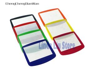 Image 1 - ChengChengDianWan 7 צבעים עבור GBA מערכת החלפת מגן פלסטיק מסך עדשת מגן 10 יח\חבילה