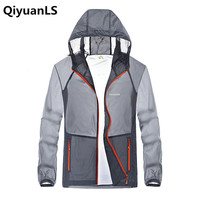 QiyuanLS nuevo verano de moda chaquetas de los hombres de alta calidad abrigos, hombres de protección solar ultra-delgada chaqueta plegable