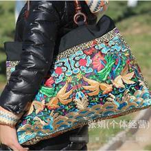 Этнические сумки с вышивкой,, модная индивидуальная Этническая сумка на плечо в китайском стиле, большая сумка, дамская сумочка