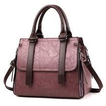 Женская сумка мессенджер роскошная через плечо модная вместительная