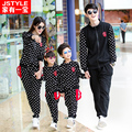Matching Family Clothes sets Family Look Mother Daughter Father Son Long Sleeve Dot Sport Sweater Sets Clothes Autumn Style