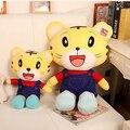 20 cm venta caliente alta calidad lindo Nici tigre Qiaohu muñeca juguetes de peluche mejor regalo de cumpleaños para los niños