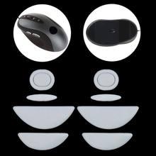 2 компл./упак. Мышь средства ухода за кожей стоп Мышь коньки hardboot для Logitech MX518 /G400 /G400S белый Мышь скользит с изогнутым краем
