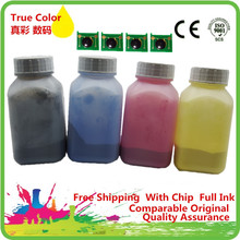 4x Refill Color Laser Toner Powder For Laserjet Pro CP1515n CP1516n CP1517ni CP1518ni CP1518 CB540A 125A Printer