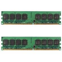 2GB(2X1GB) DDR2 533 MHZ PC2 4200 240 PINS DIMM MEMORY RAM DESKTOP PC NON-ECC