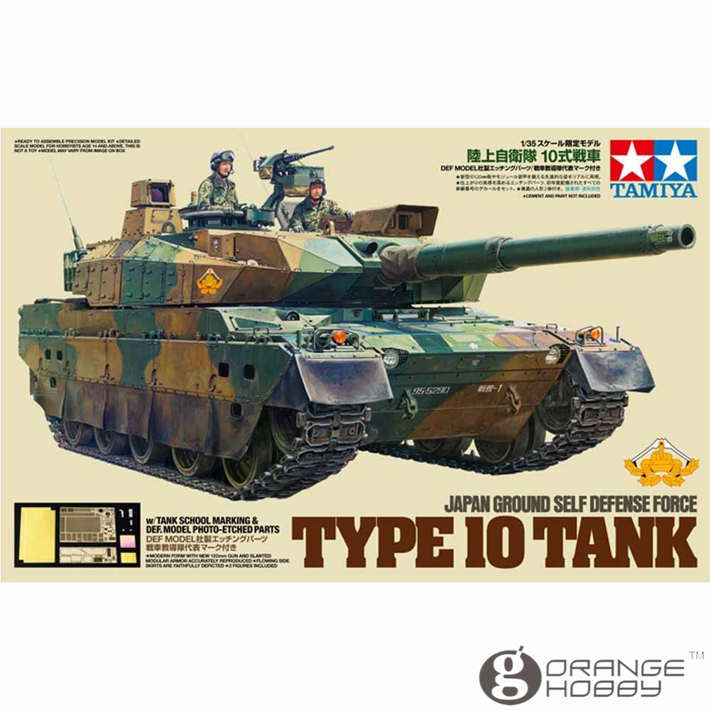 OHS Tamiya 25173 1/35 JGSDF Type 10 w/DEF. Model Photo Etched Parts Military Assembly AFV Model Building Kits oh tobyfancy tamiya 1 35 ww2 german steyr type 1500a 01 military miniature ready to assembly model kit