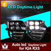 GuangDian New Car Styling 1 Set Car Daytime Running Lights Auto Driving Fog Lamp White LED
