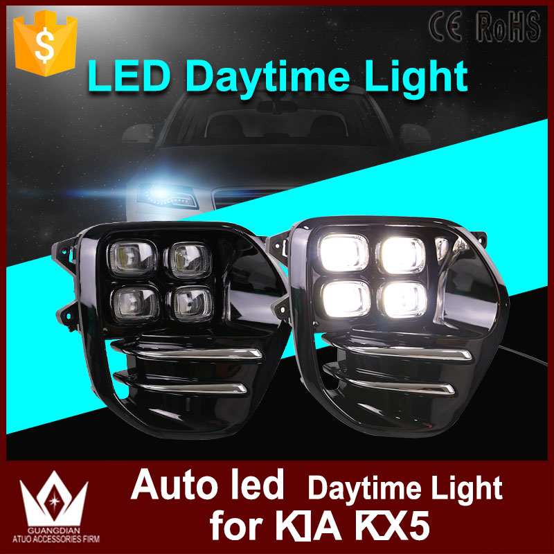 GuangDian New Car Styling 1 Set Car Daytime Running Lights Auto Driving Fog Lamp White LED DRL Light Cover For KIA KX5 2016-2017