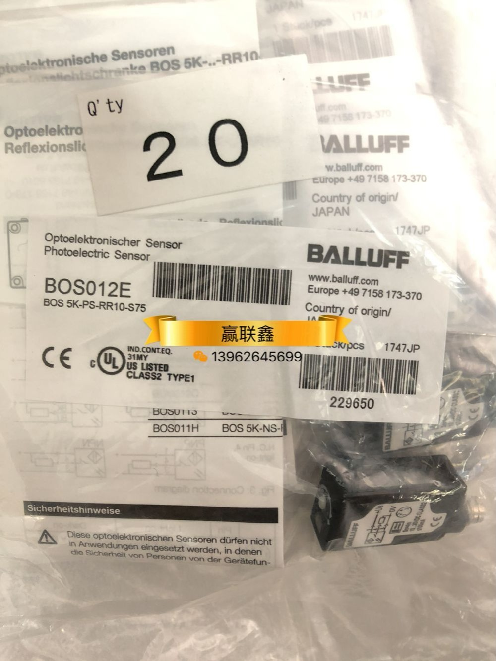 Lot of 10 Balluff Photoelectric Sensor BOS 12M-PO-1YA-BO-C