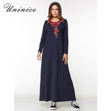 431fdc963 Das mulheres Vestido Maxi Abaya Muçulmano Apliques Oriente médio Longa  Túnica Vestidos Ramadan Árabe Marroquino Culto Islâmico R..