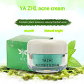 Skin care Acne Treatment Herbal extract acne cream Night Cream remove acne Facial cream  Face Cream   S086