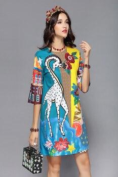 Vestido elegante informal con estampado de animales y lentejuelas media manga 1