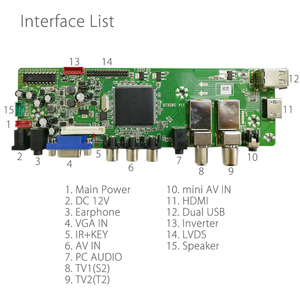Image 2 - QT526C V1.3 Digitale Signaal DVB S2/T2/C Atv Lcd Driver Board Dual Usb Russische T.S512.69 + 7Key + 1ch 6bit Lvds kabel + Ccfl Inverter