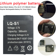 Durable Smart Watch Battery 1Pcs LQ-S1 3.7V 380mAh lithium Rechargeable Battery