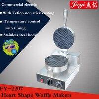 FY 2207 Commercial Waffle maker sweet heart shape Waffle machine 110V/220V/1000W Electric Non stick Waffle maker