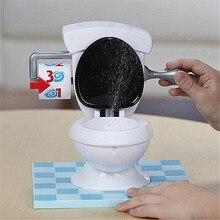 Creative Toilet Trouble Desktop Game