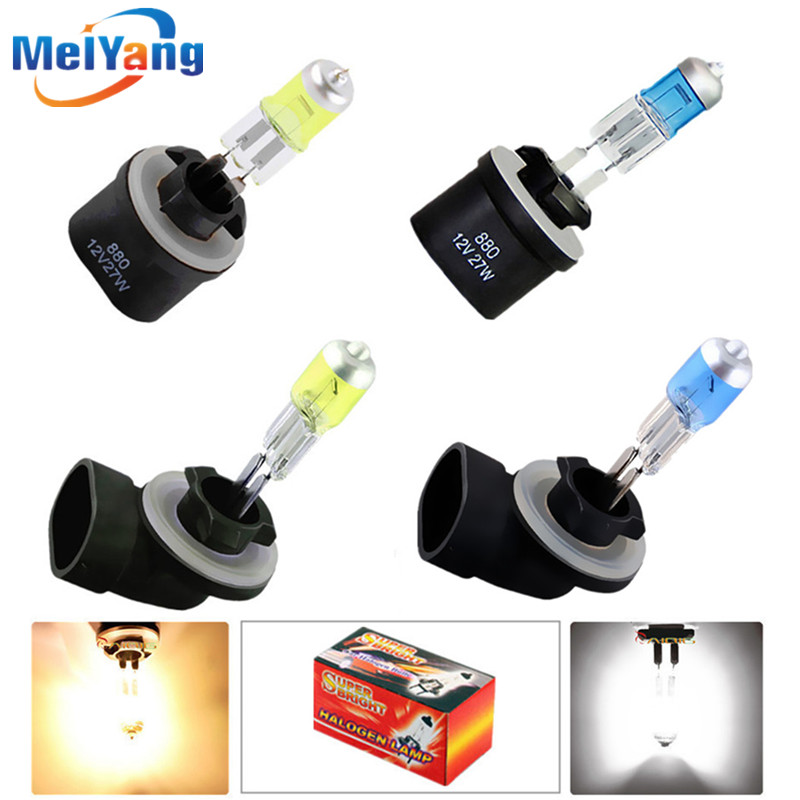 880 889 881 894 H27 Car Fog Lights Halogen Bulb Headlights Lamp Light 27W 3000K 5000K White Yellow 12V Car Styling