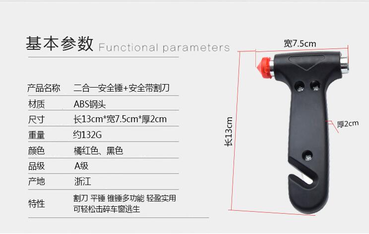 2018 Auto-styling CARsafety hammer accessories. FOR Toyota Highlander Lang Cruiser Verso Avensis GT86 Etios lnnova Fortuner AYGO