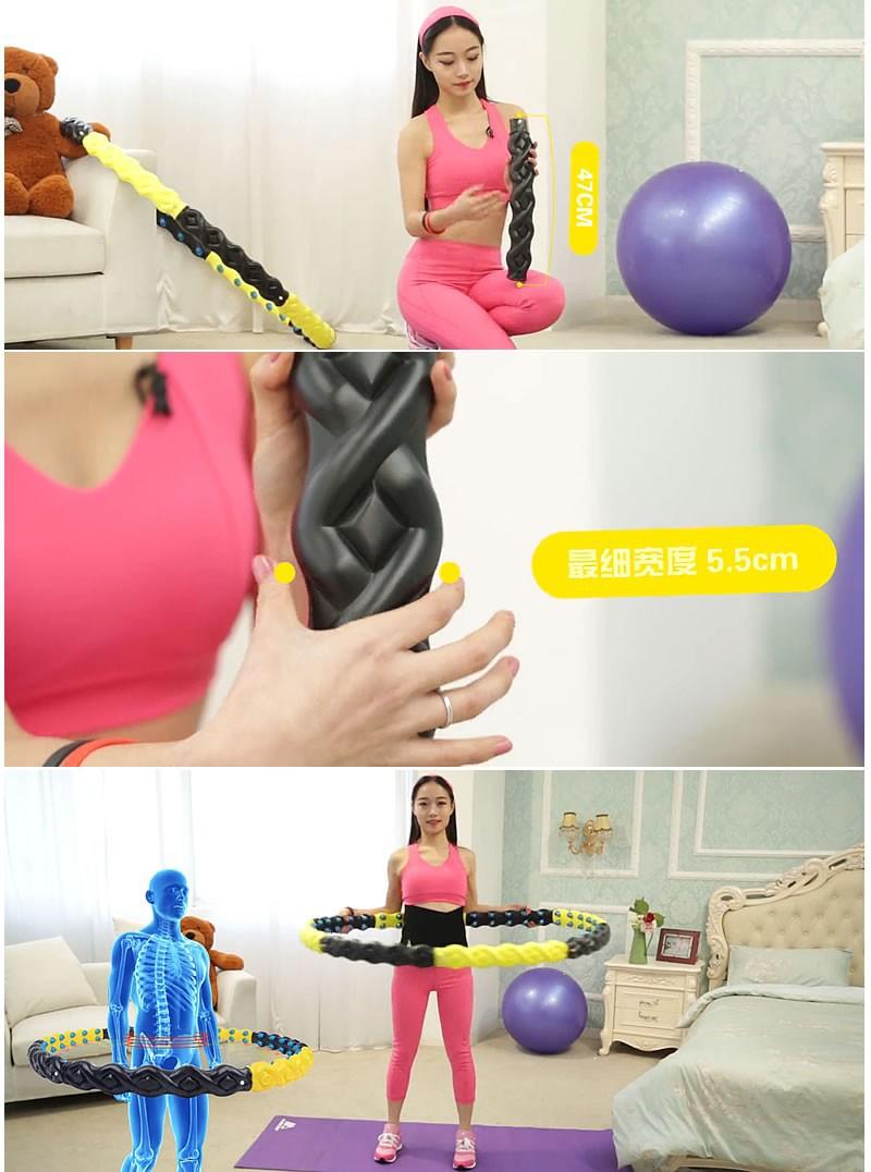 magnetic-hula-hoop-06