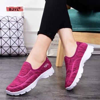 30aba5831577 BJYL/Тканевая обувь, женская мягкая подошва, дышащая прогулочная обувь для  пожилых людей для