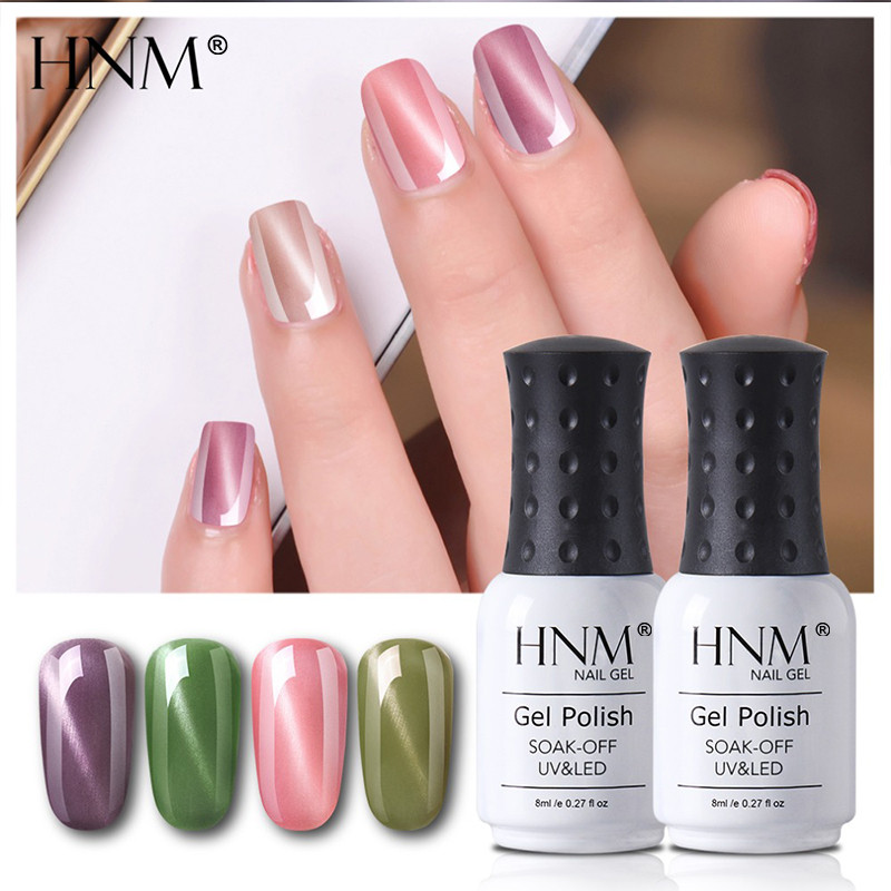 HNM Lucky Lacquer Enamel Jade Cat Eye UV Gel Nail Polish 8ml Cat Eye ...