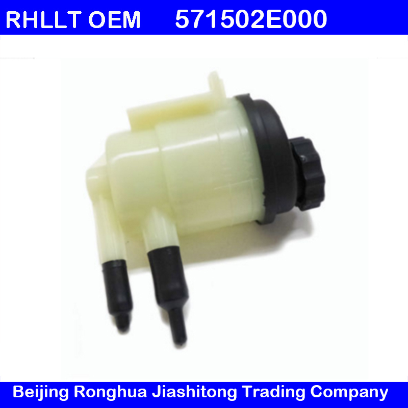Genuine Hyundai 57126-28000 Power Steering Oil Pump Cover Assembly
