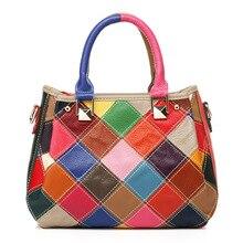 2019 Luxury Handbags Women Bags Famous Designer Genuine Leather Sheepskin Fashion Ladies Shoulder Hand Bag Tote Bolsa Feminina