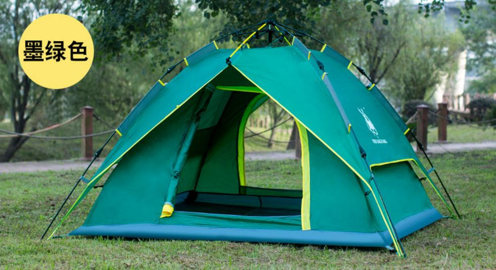 3-4 Person 200*180*130cm Beach Tent Ultralight Folding Tent Pop Up Automatic Open Tent Family Tourist Fish Camping Anti-UV Fully kingcamp large 3 4 person tent tourist tent camping family tent for outdoor recreation automatic ultralight