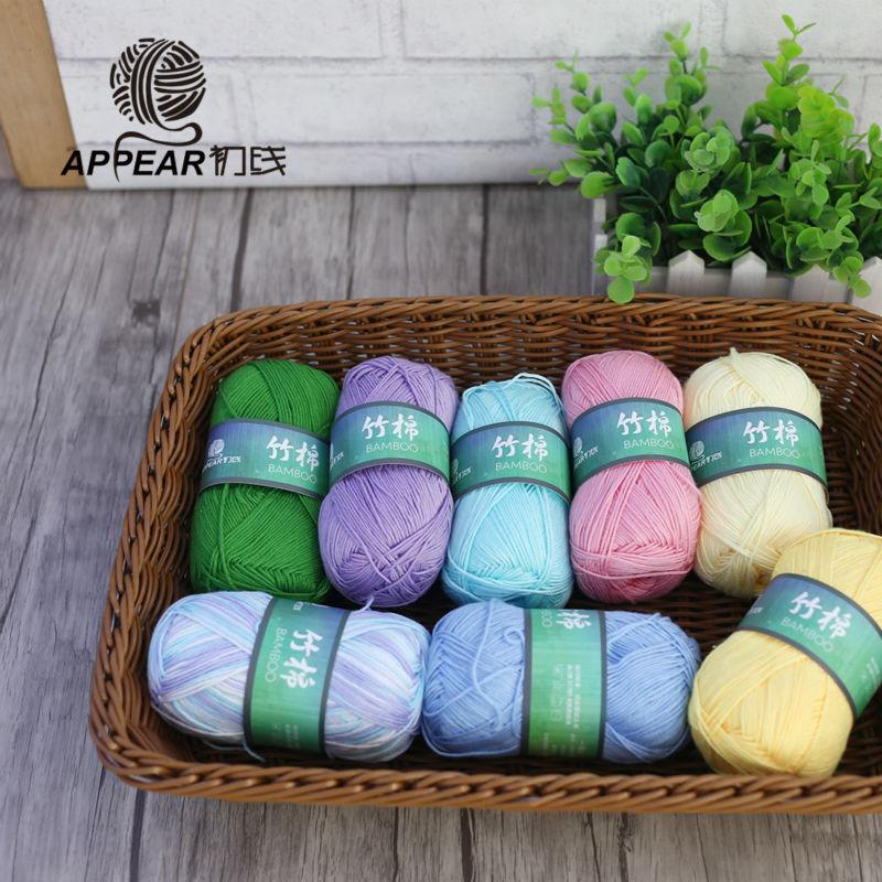 Envío gratis 500g (50g * 10pcs) Hilo de bambú suave suave Hilo de algodón Hilo modal Hilado de bebé Chuxian para tejer a mano Crochet B